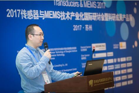 SUSS MicroTec公司键合设备专家蔡维伽先生的主题演讲