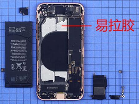 iPhone 8智能手机电池的固定方式和以往相比改变了易拉胶的长度和数量,通过四条较短的易拉胶固定
