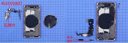 iPhone 8智能手机副板与后盖通过胶固定,其底部和之前的防水设计相同,使用了硅胶圈和点胶