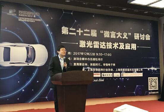 嘉宾主持人:百度自动驾驶事业部高级产品运营经理王石峰先生