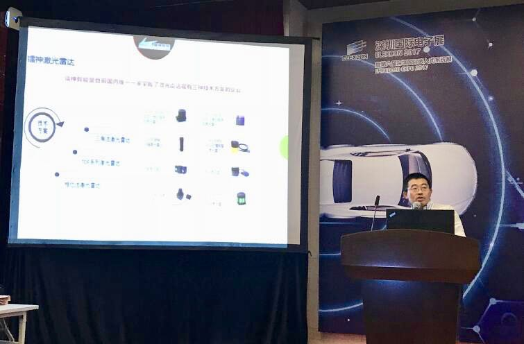 镭神研发总监郭丰收先生介绍镭神智能的激光雷达产品