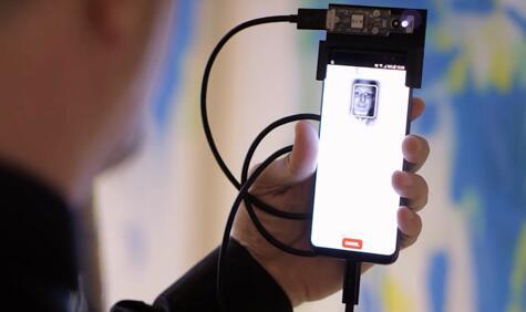 pmd携手英飞凌推出全球最小3D摄像头模组