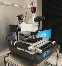 Radiant Optronics开发出了一款搭载短波红外(SWIR)相机的红外显微镜,可用于检测IC内部缺陷或裂纹