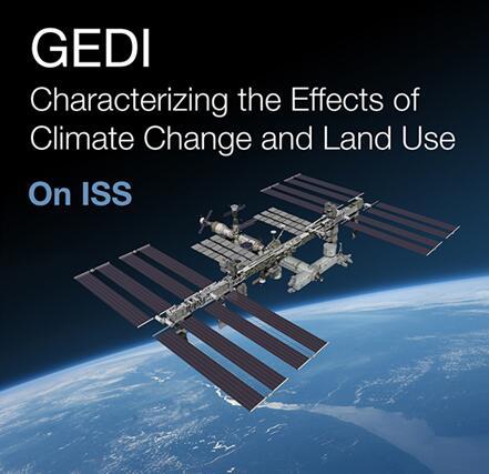 图为全球生态系统动态调查(GEDI)激光雷达,预计于2019年5月发射