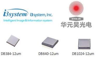 i3system最先进的12μm长波非制冷红外探测器全球量产首发