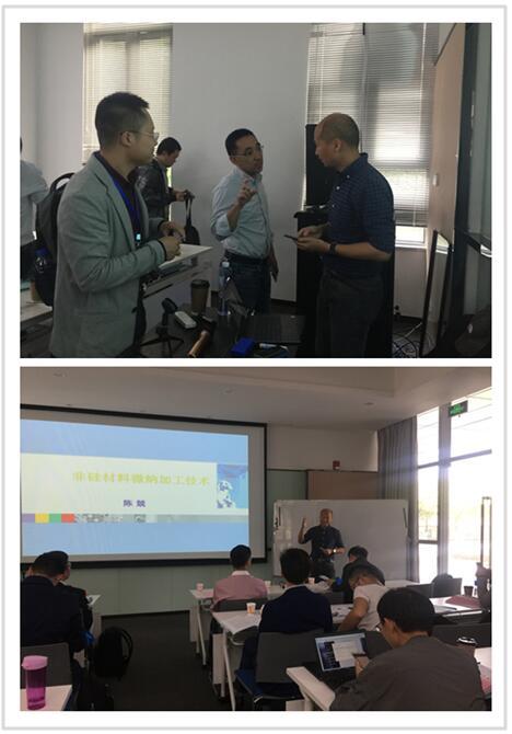 北京大学陈兢教授