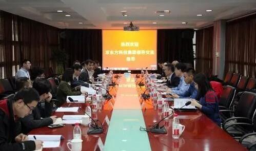 京东方执行副总裁张兆洪一行访问微电子所,双方交流健康电子合作