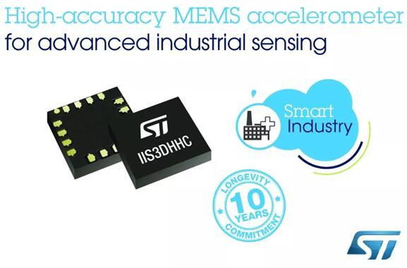 意法半导体:智能手机增长停滞,MEMS战略转向工业物联网