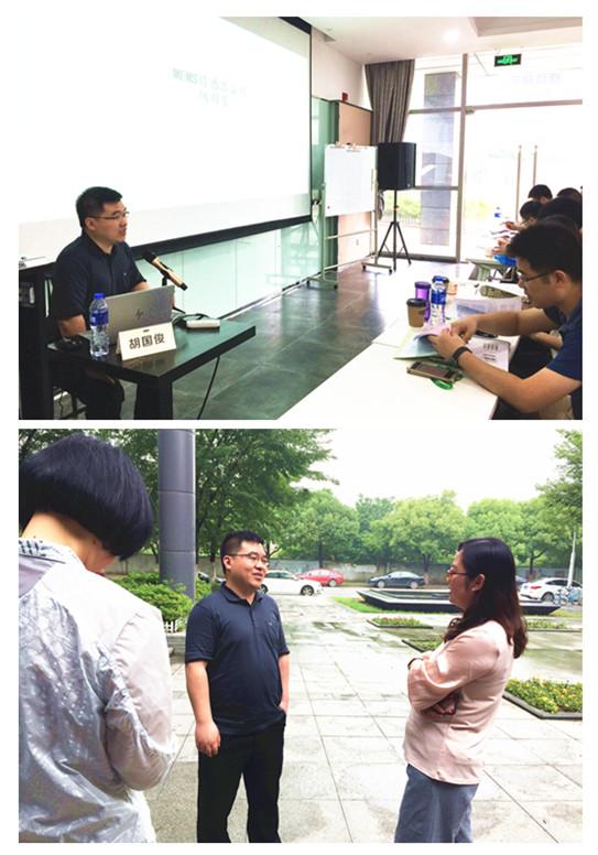 中国电子科技集团公司第三十八研究所微电子封装研究中心的胡国俊主任