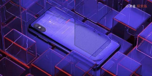 Mantis Vision助力小米打造首款3D结构光安卓手机
