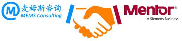麦姆斯咨询与EDA领导厂商Mentor建立战略合作伙伴关系