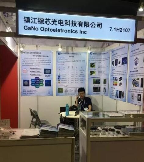 聚焦紫外传感器,镓芯光电亮相上海国际水展