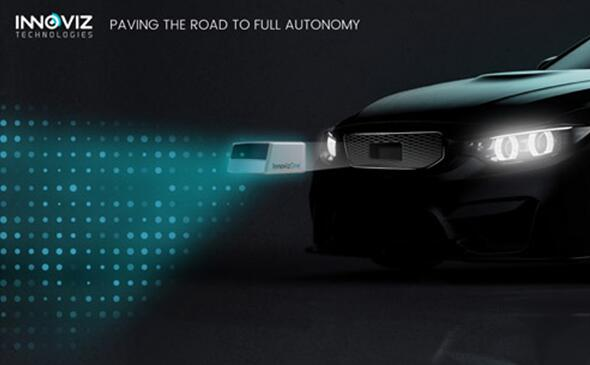 """InnovizOne为完全自动驾驶""""铺路"""""""