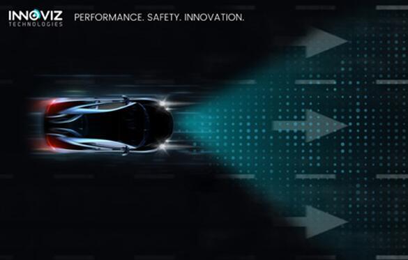 Innoviz提供性能、安全性满足要求的创新性LiDAR
