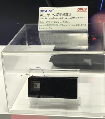 3DSLiM系列第二代3D深度摄像头