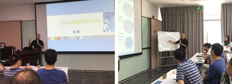 北京大学陈兢教授的讲课精彩飞扬