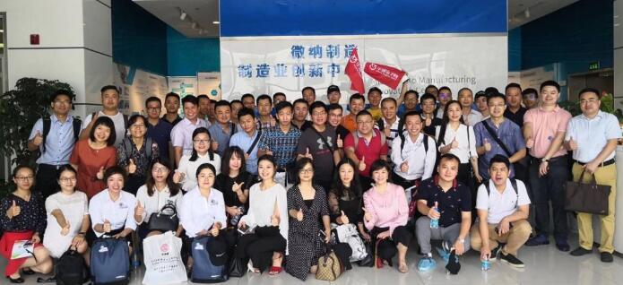 华强电子网带领深圳企业参访团前往苏州纳米城考察学习