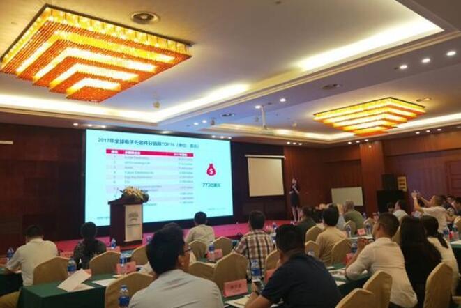 华强旗舰网总经理徐晓晓发表题为《元器件分销的创新发展》的演讲