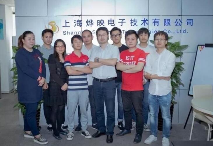烨映电子徐德辉:十年潜心红外技术,打造热电红外中国芯