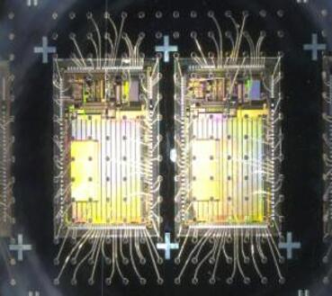 中科芯数字集成电路多芯片扇出型封装