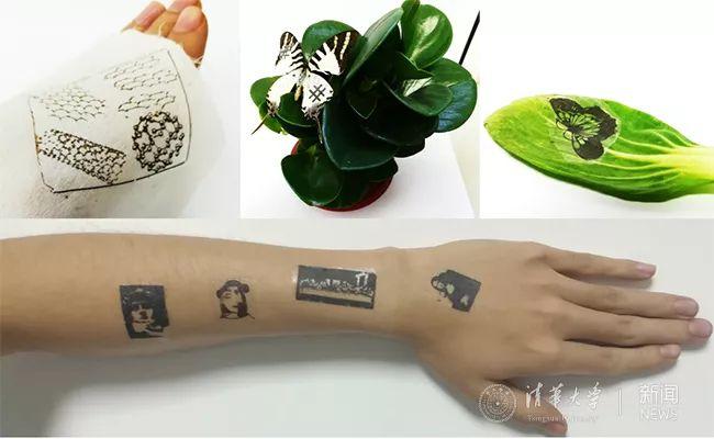 贴覆于人体与物体表面的定制化石墨烯纹身