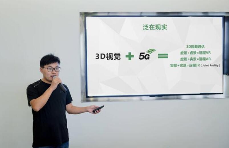 继3D结构光手机量产之后,OPPO宣布ToF技术进入商用