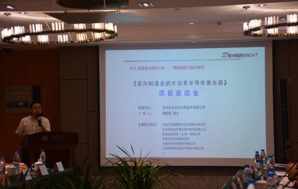 项目负责人廖新胜博士进行项目汇报及总结