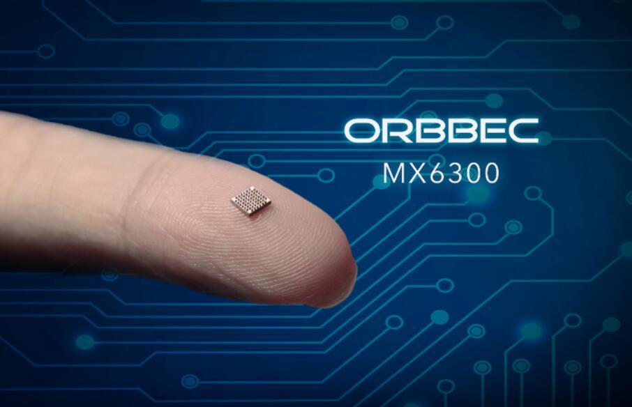 奥比中光为3D视觉ASIC芯片:MX6300