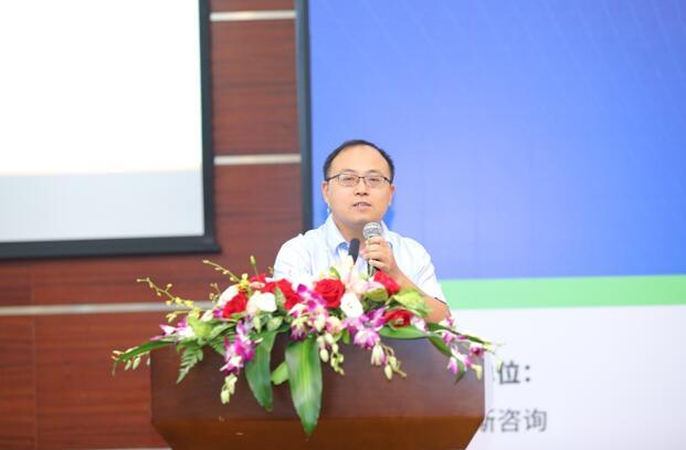 上海工研院副总裁李宏