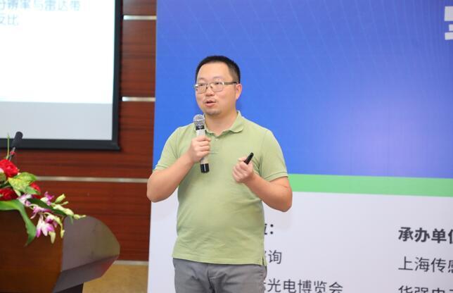豪米波技术总工程师黄李波
