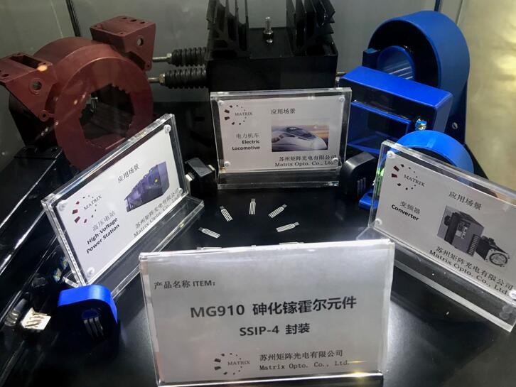 矩阵光电率先量产的MG910砷化镓霍尔元件