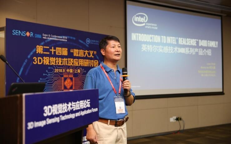 英特尔RealSense销售经理何火高先生对深度传感技术应用的剖析