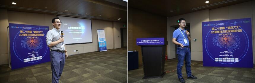 知微传感的合作伙伴助阵新品发布会(左:云智数据CEO戴毅,右:镭图光电CEO朱俊)