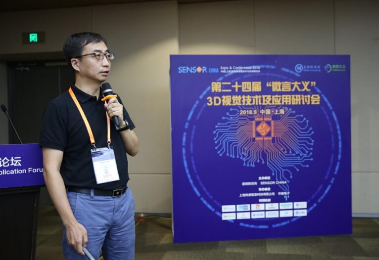 炬佑智能CEO刘洋先生畅谈ToF的智能化及未来发展