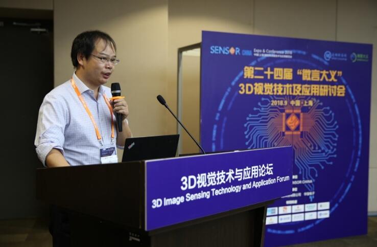 华芯半导体生产副总经理李军先生剖析如何控制VCSEL芯片的可靠性