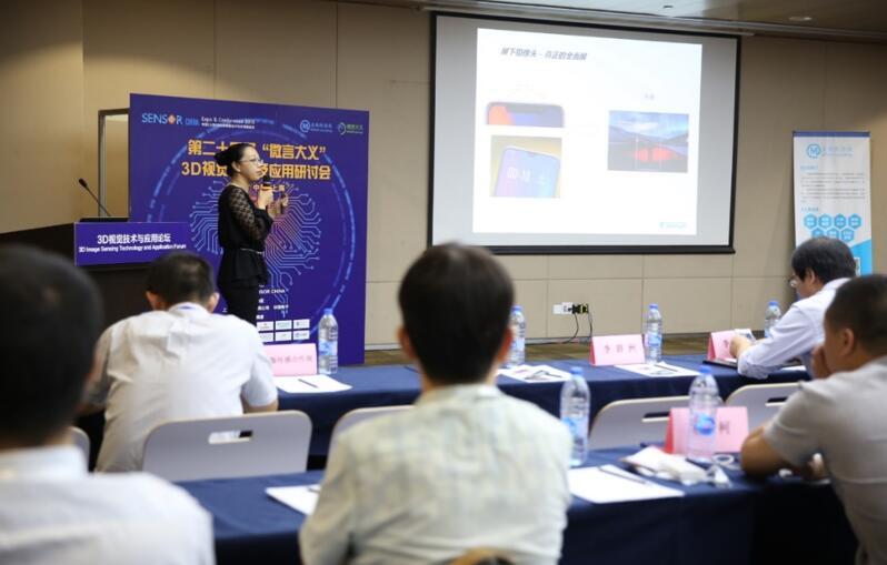 布勒莱宝光学的光学产品部经理李景薇女士介绍光学薄膜在3D传感中的应用
