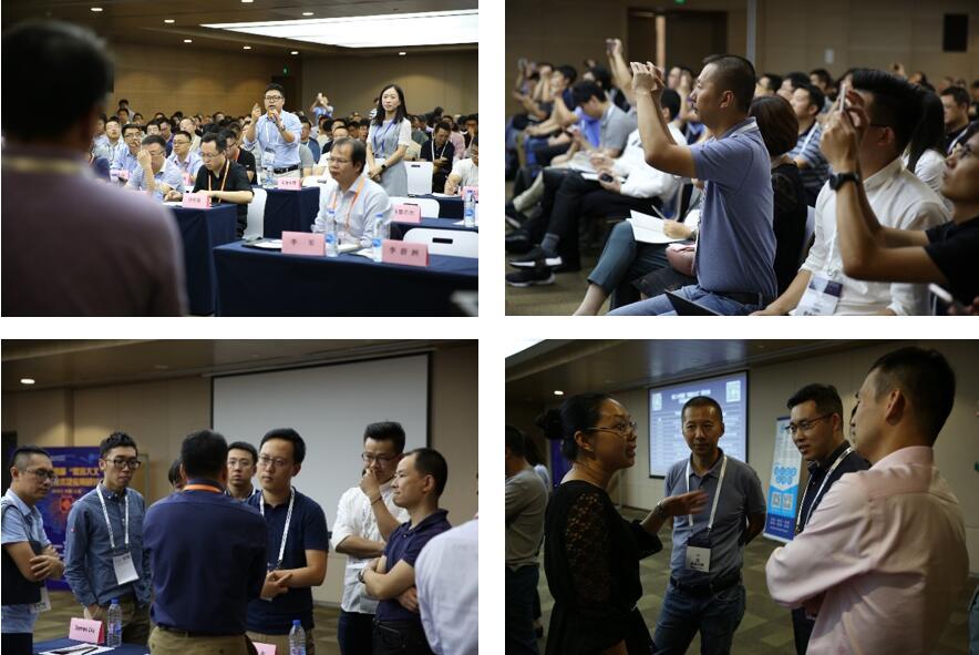 研讨会中与演讲嘉宾积极交流的精英们