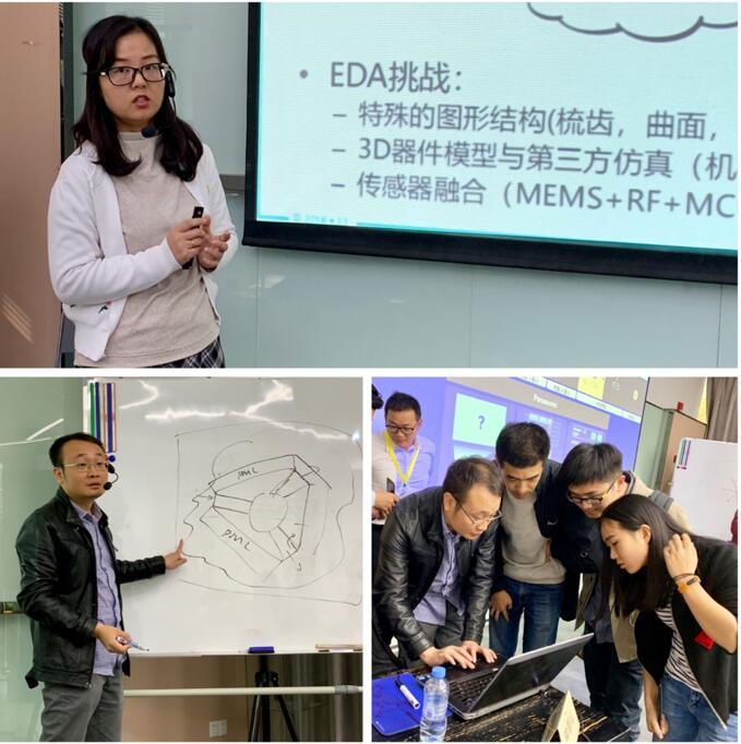 麦姆斯咨询EDA培训讲师肖莉老师和COMSOL中国应用工程师钟振红老师的授课风采