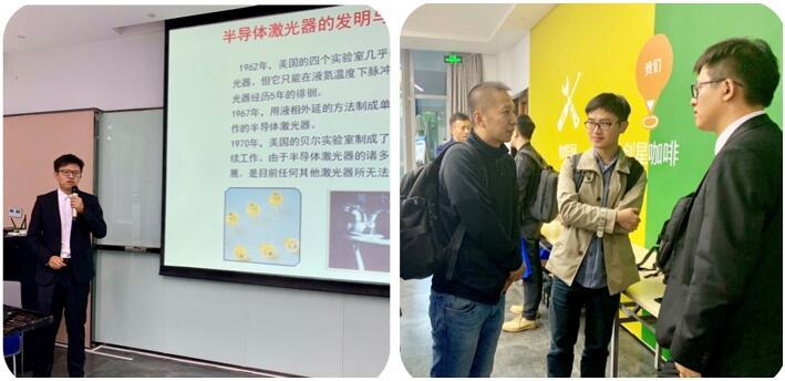 华芯半导体科技有限公司研发项目负责人吕朝晨老师的讲课风采