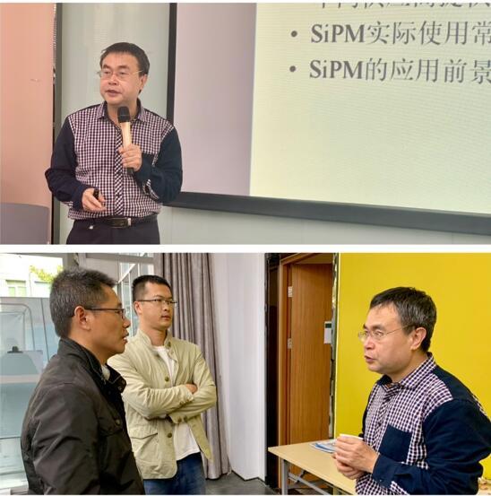 北京师范大学韩德俊教授的讲课风采
