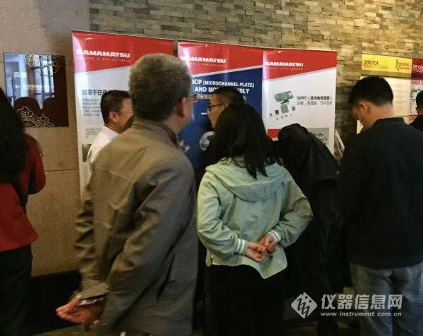 滨松硅光电倍增管(MPPC)亮相全国核电子学与核探测技术学术年会
