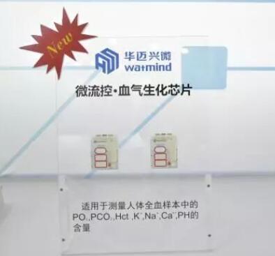 引领行业,不断创新-华迈兴微闪耀第80届中国国际医疗器械博览会