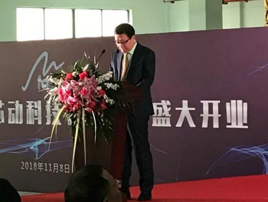 芯动科技董事长周骏先生