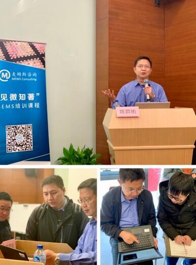 Mentor Graphics MEMS及物联网周边器件负责人陈昇祐老师的授课风采