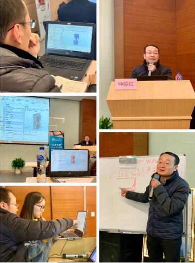COMSOL中国应用工程师钟振红老师的授课风采