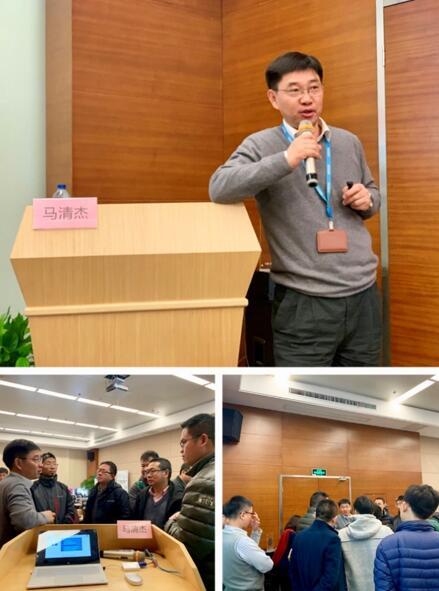 苏州MEMS中试平台技术总监马清杰老师的授课风采