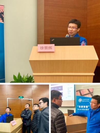 新加坡微电子研究所(IME)前研究员徐景辉老师的授课风采