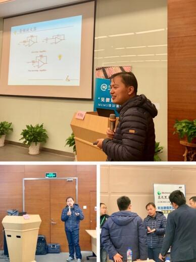 苏州芯仪微电子科技有限公司总经理朱潇挺老师的授课风采