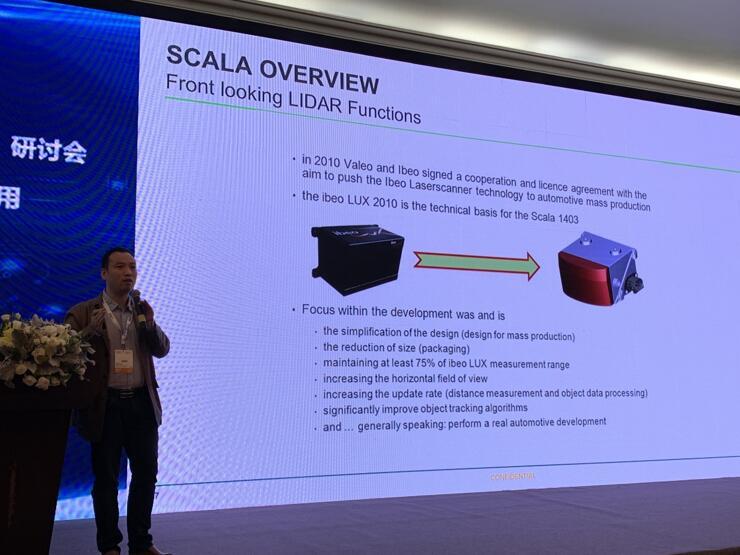 法雷奥CDV(智能驾驶)中国研发总监王昌柏先生介绍SCALA激光雷达功能