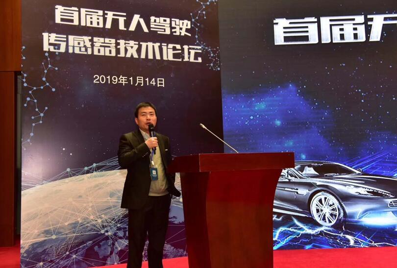 扬州瑞控汽车电子有限公司(奇瑞汽车研究院前总工程师)总经理陈军博士